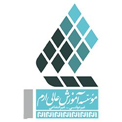 موسسه آموزش عالی ارم شیراز